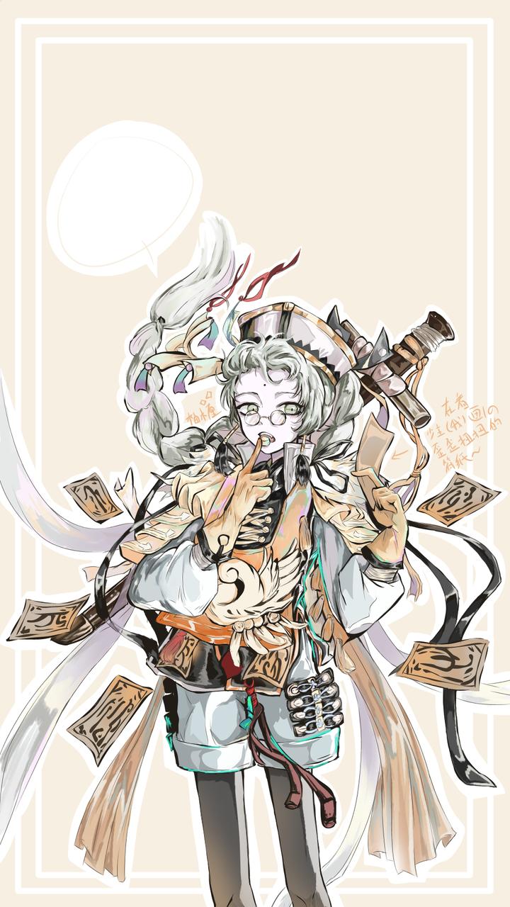 是糯米八宝鸭,我爱这个可爱的小道士w  Illust of 柚木厘 medibangpaint 食物语 illustration 糯米八宝鸭