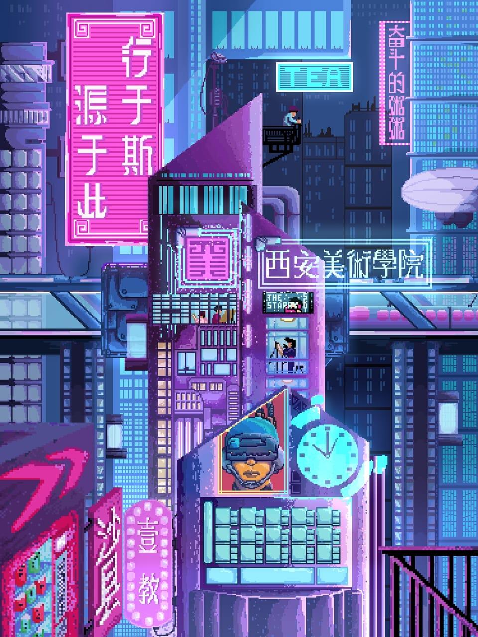 中国西安美术学院 Illust of 阿特 November2020_Contest:Cyberpunk 教学楼 学校