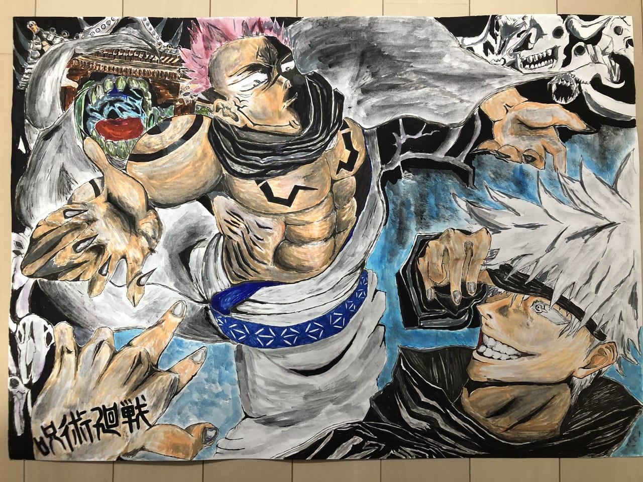 Illust of TATAI JujutsuKaisenFanartContest JujutsuKaisen