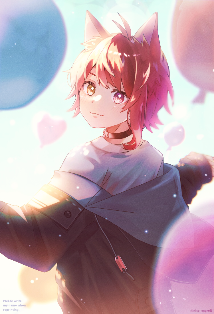 memory Illust of eggroll☆ 莉犬くん illustration StrawberryPrince 莉犬 めもりー