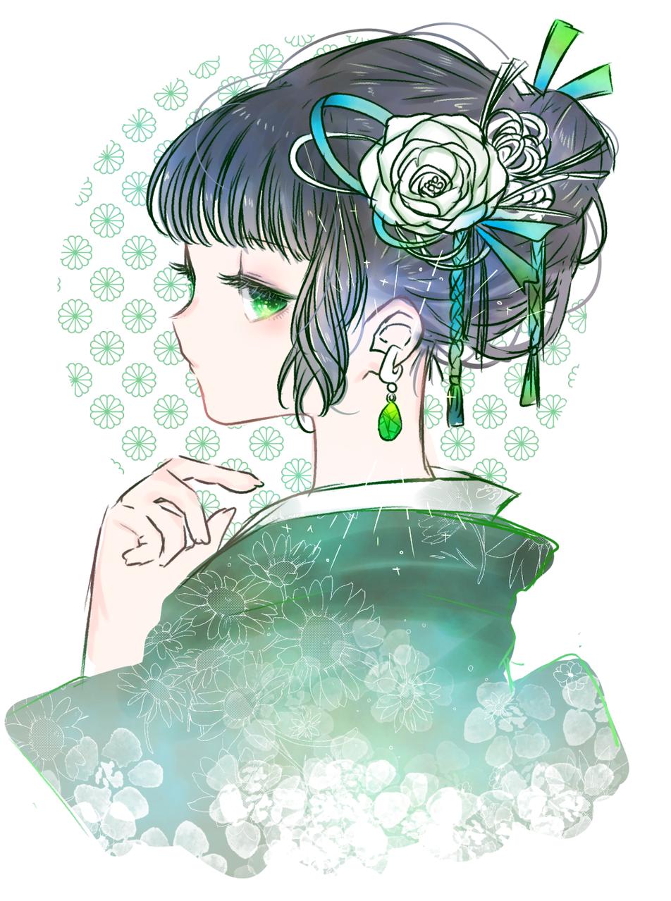 緑の和服美女
