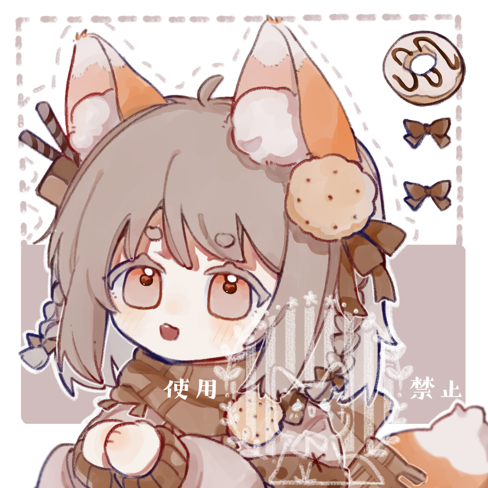 小松鼠 Illust of 汧笙阕 有偿稿件