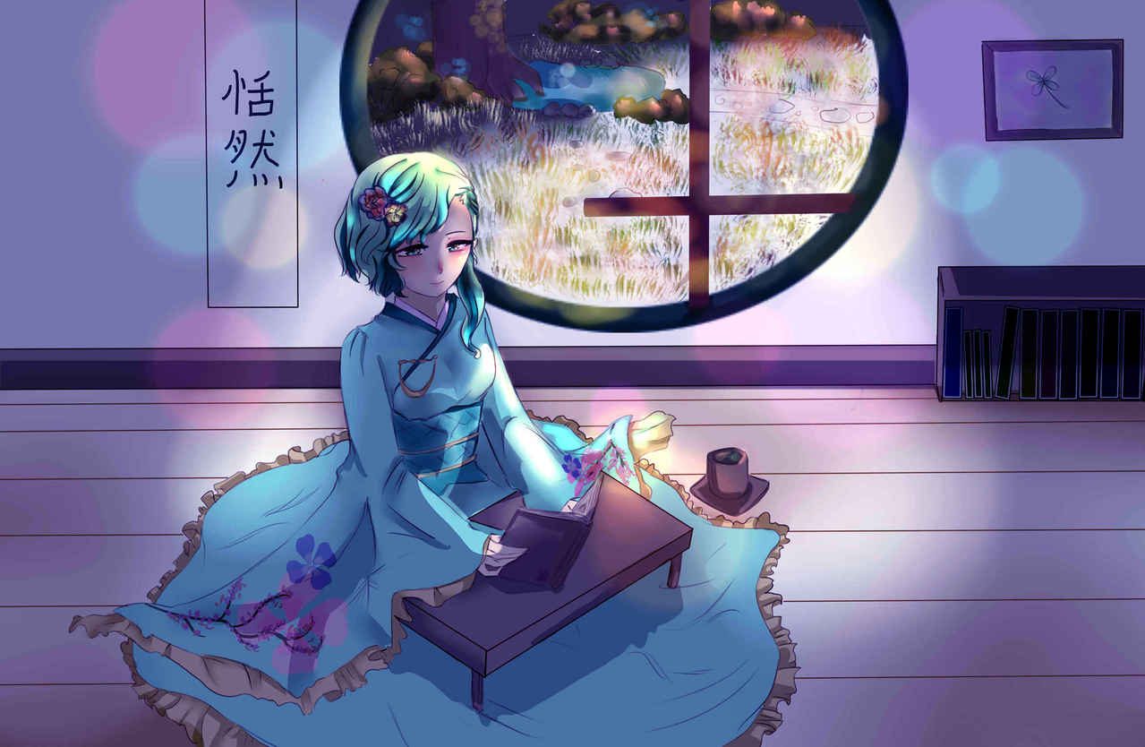 Four Leaf Clover Illust of seira.omoide MCPOAwardIllustrationSection TheFairy reading