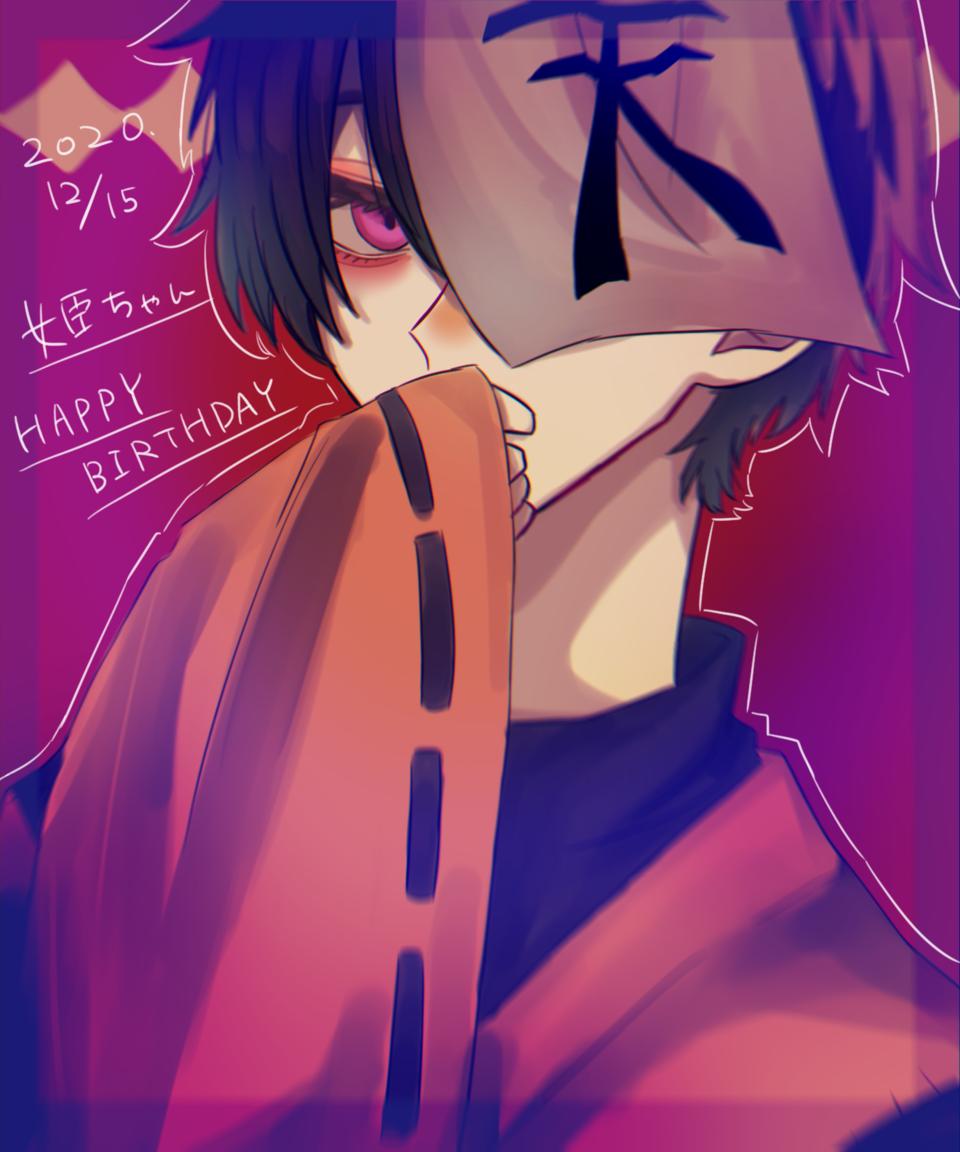 HAPPY BIRTHDAY !!🎉🎂 Illust of 墨野 蒼 ロボロ 初描き ○○の主役は我々だ!