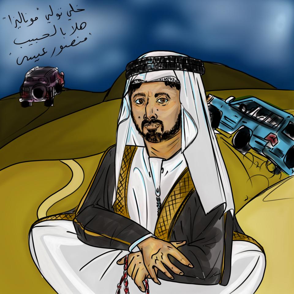 Forget Mona Lisa, say hi to Mansour Eissa Illust of Mbm85 comedy MasterpieceFanart funny fanart Monalisa pun LeonardodaVinci 4x4 masterpiece desert