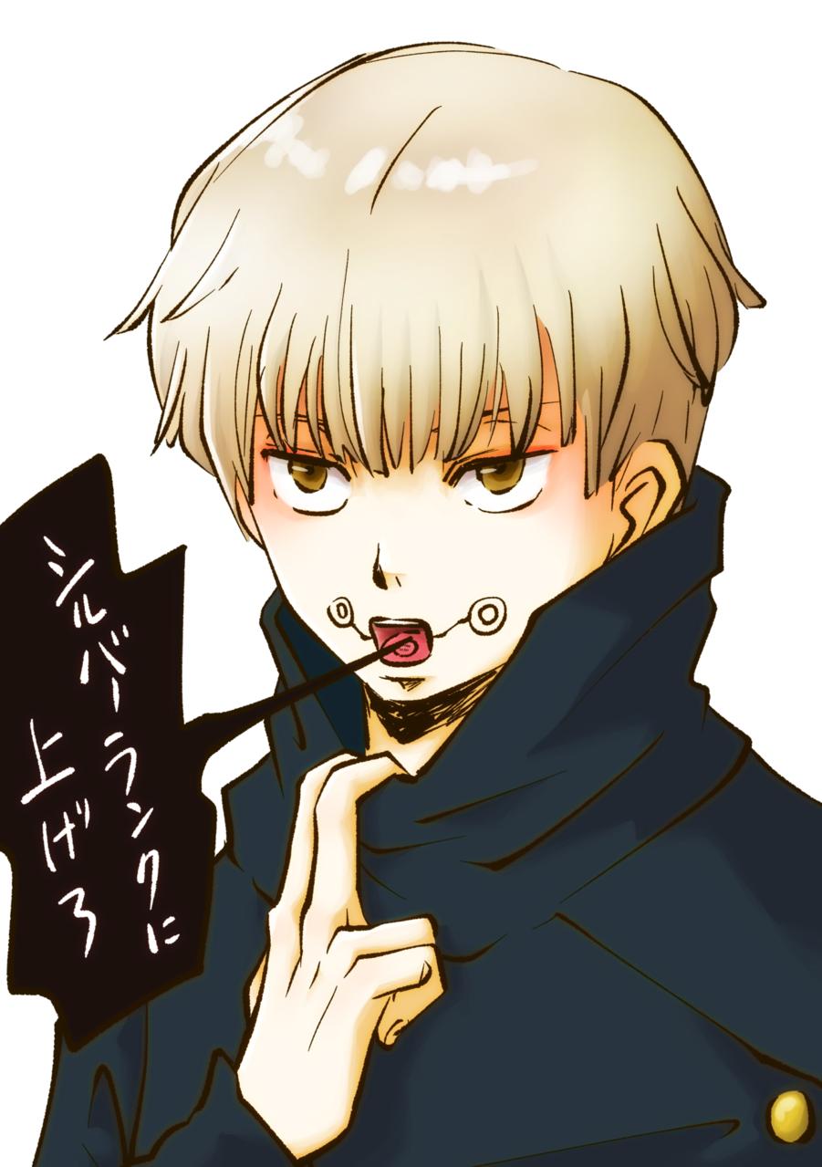 ほんとコレ Illust of como JujutsuKaisenFanartContest 狗巻棘 fanart JujutsuKaisen