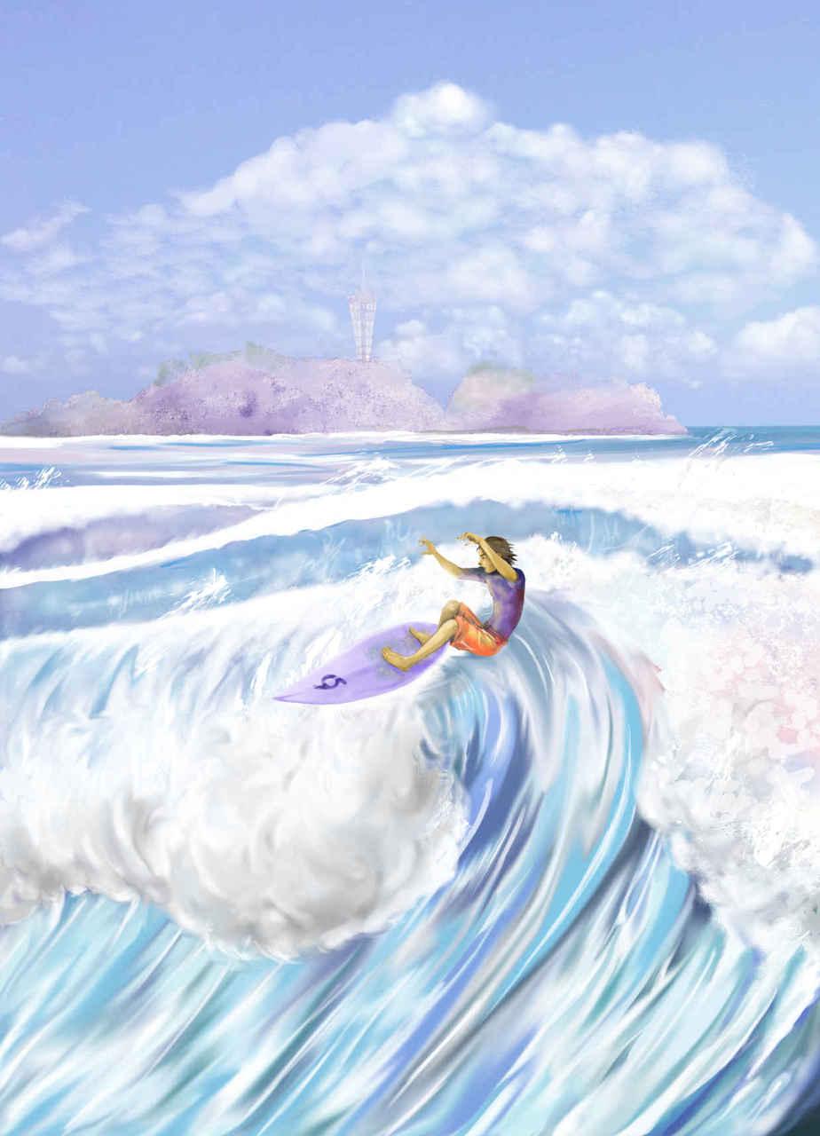 🌊一番乗り! Illust of beach st boy ショートボード summer BIG 江の島 clouds サーフィン WAVE ウエ~ブ sea