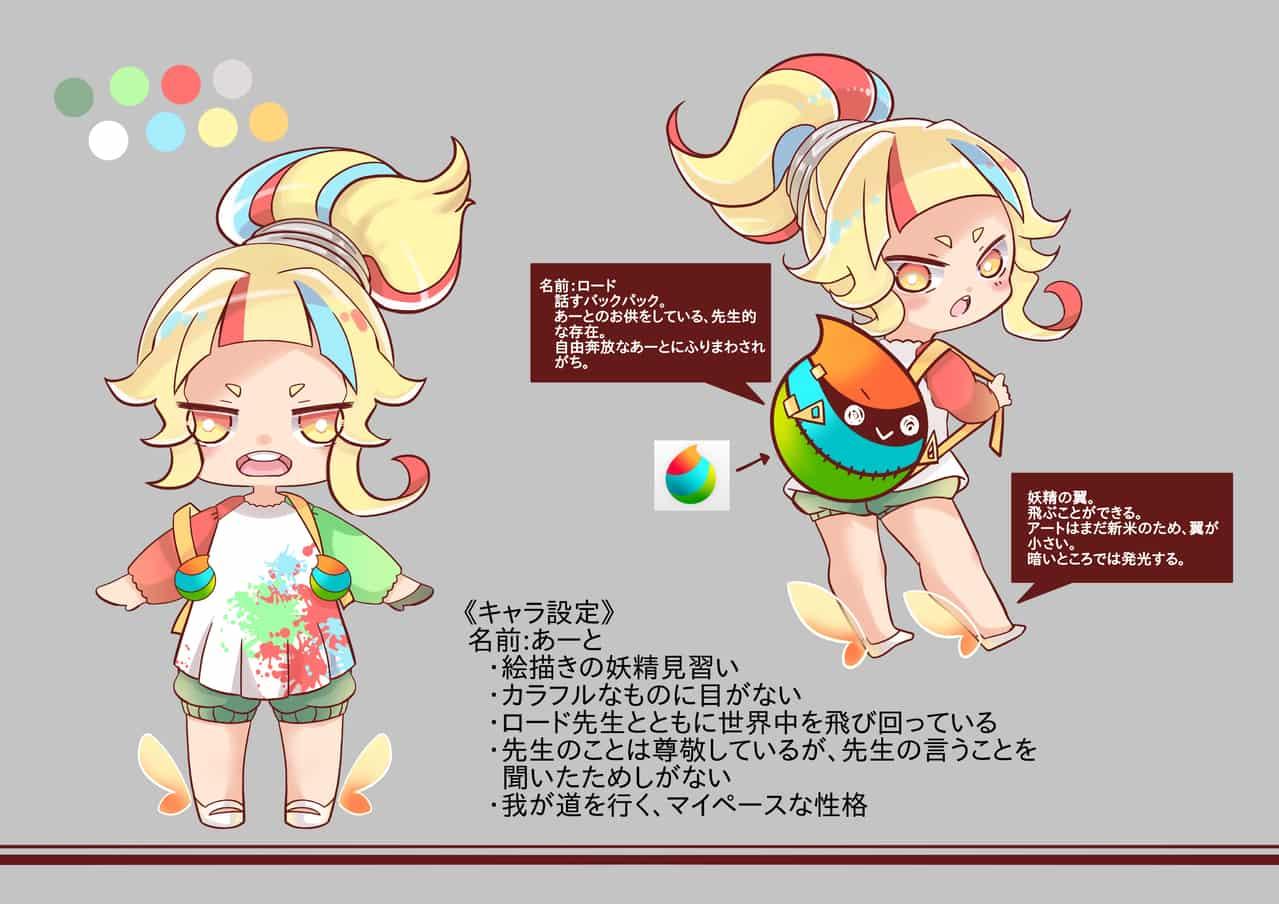 あーと Illust of 冬白くれ ARTstreet_Design