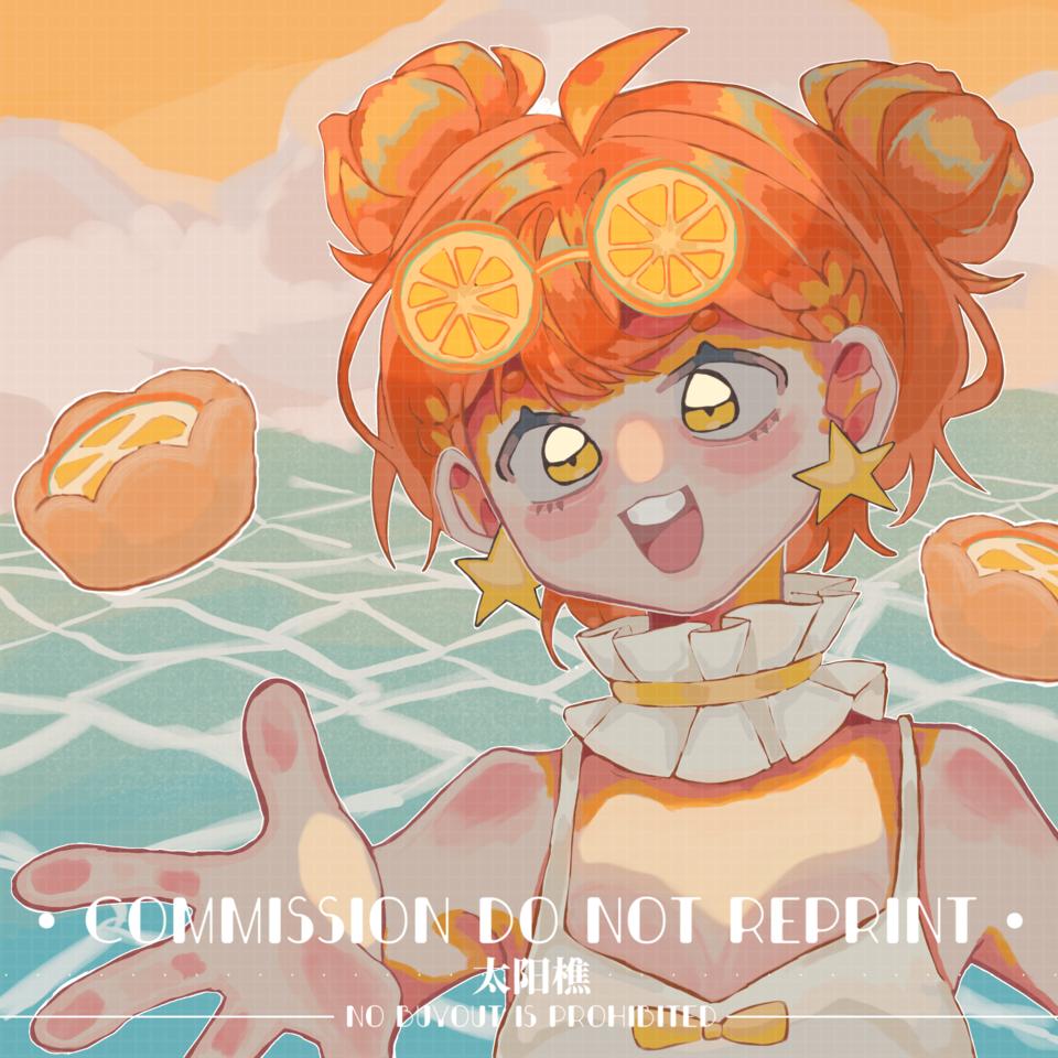 橘子蛋糕拟人🍊🥧 Illust of ◎太阳樵 oc girl illustration