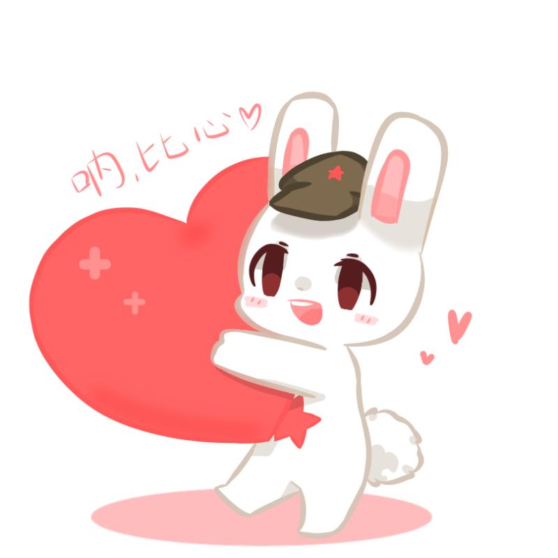 那兔(二创) Illust of Kizuna medibangpaint 简笔 fanfic 那兔 爱心