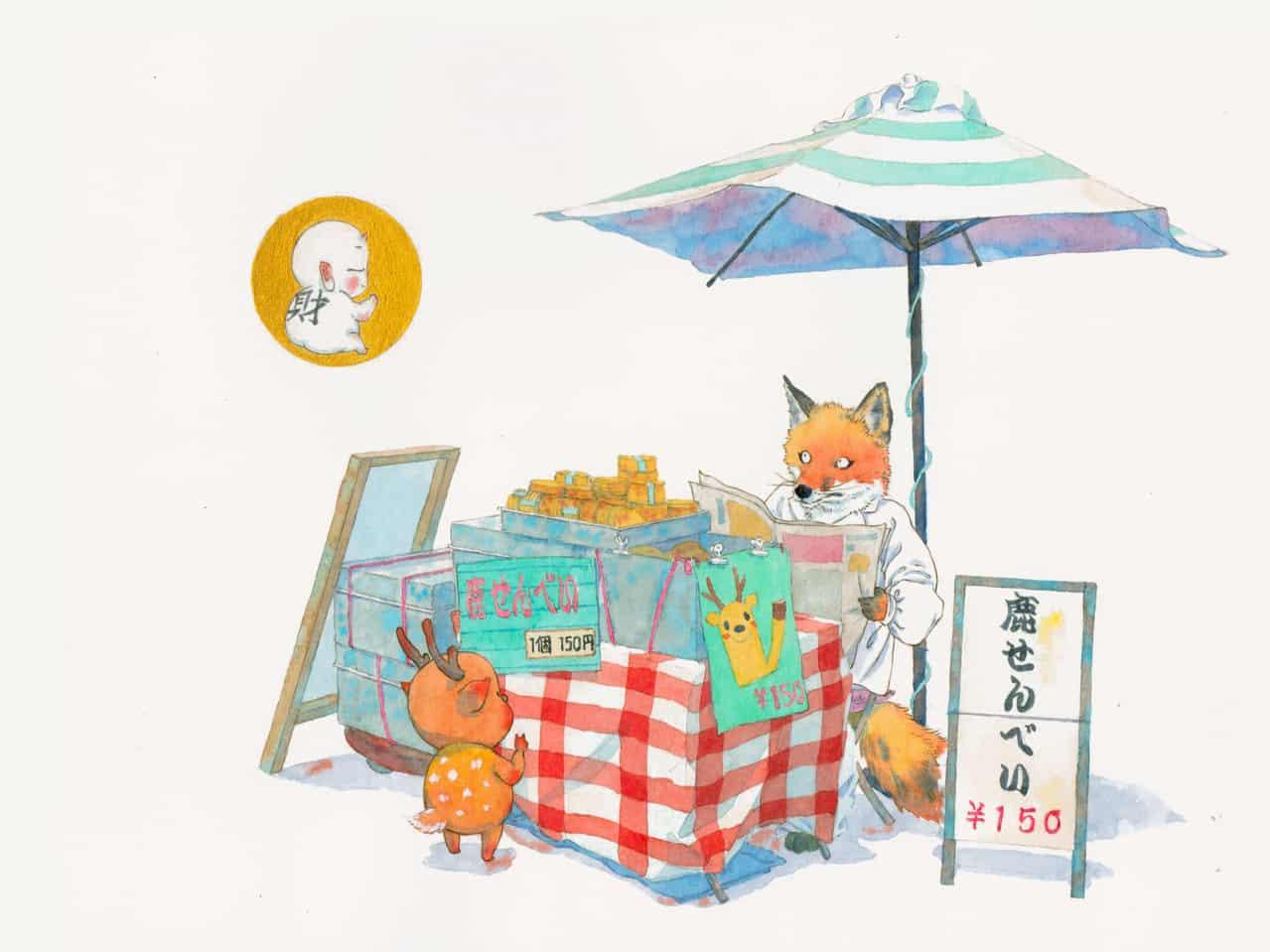 奈良的鹿与卖饼人
