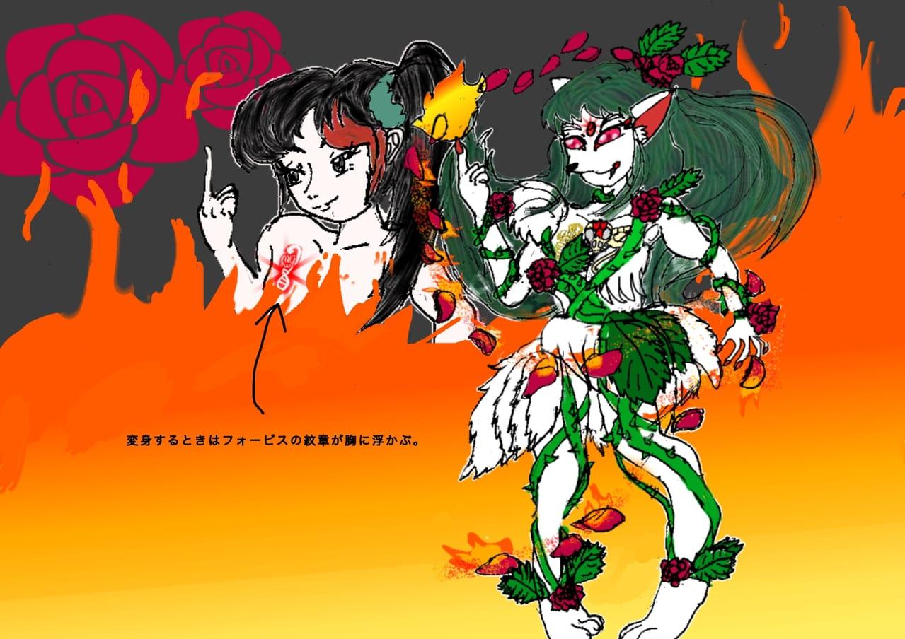 イルジョネス Illust of 桂木 岳 MySecretSocietyContest April2021_Flower 炎 九尾の狐 獣人 fox greenhair rose chimera flower monster サイドテール