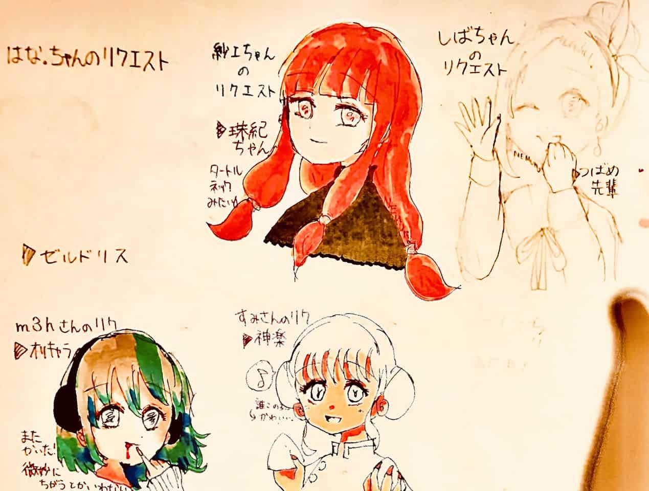 謝罪←紹介文見て🥺 Illust of ねむこ@生きてる〜