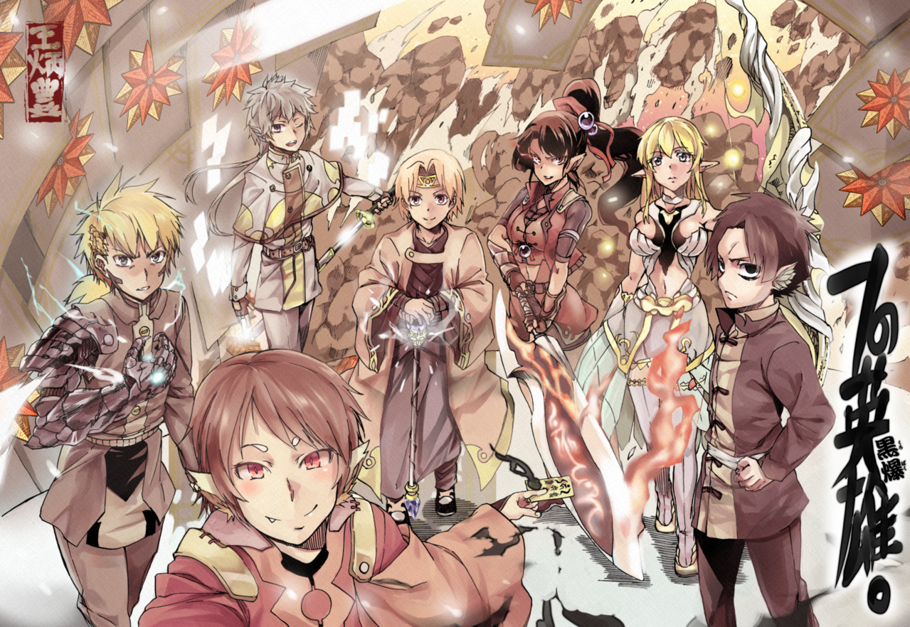 7の英雄 Illust of 35235135 oc illustration アナログライン デジタルアート デジタルカラー