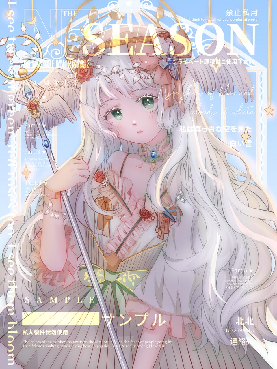 Illust of 远山千鹤 medibangpaint white_hair girl