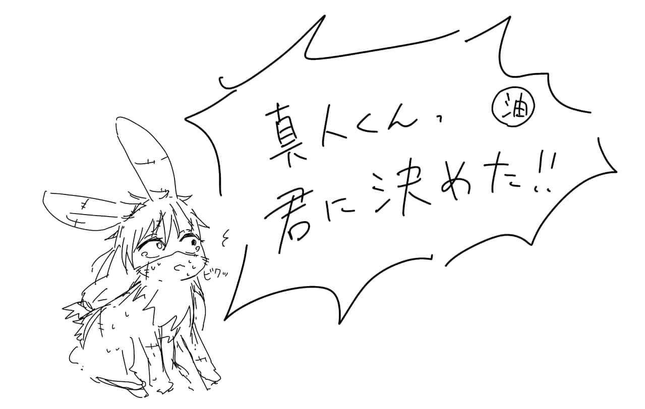 まひくん詰めました Illust of トラバント 順平 真人 吉野順平 JujutsuKaisen
