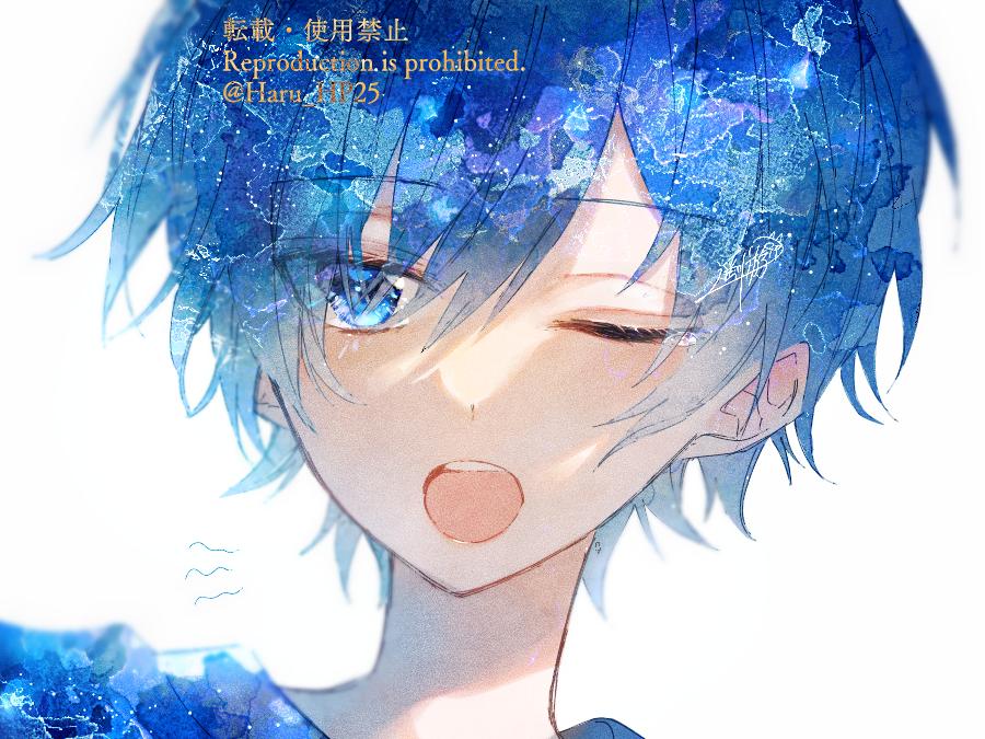 そらるさん Illust of 遥川遊 singer blue boy watercolor そらる