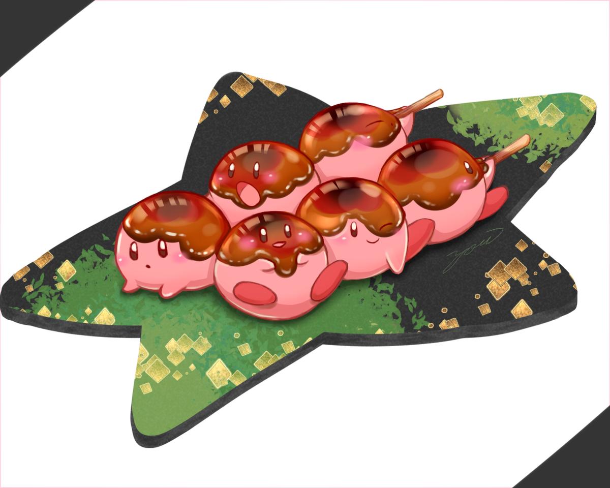 【星のカービィ】みたらしカービィ Illust of 空木 ヨウ fanart Kirby