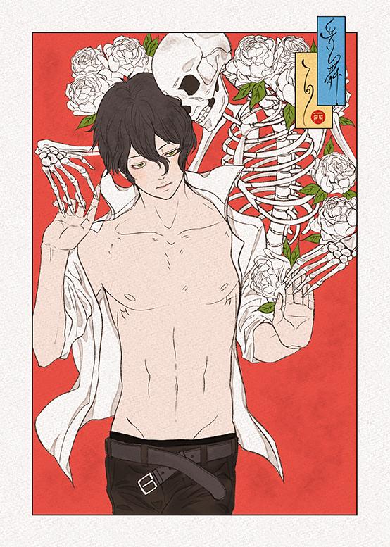 【原創】共舞 Illust of ICHIKADO BL original 骷髏 原創人物 illustration 原創角色