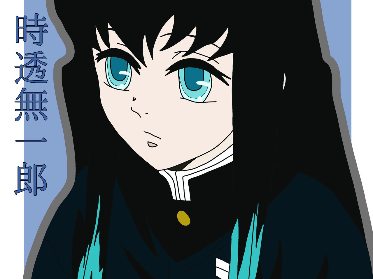 Illust of masa0078 medibangpaint TokitouMuichirou KimetsunoYaiba