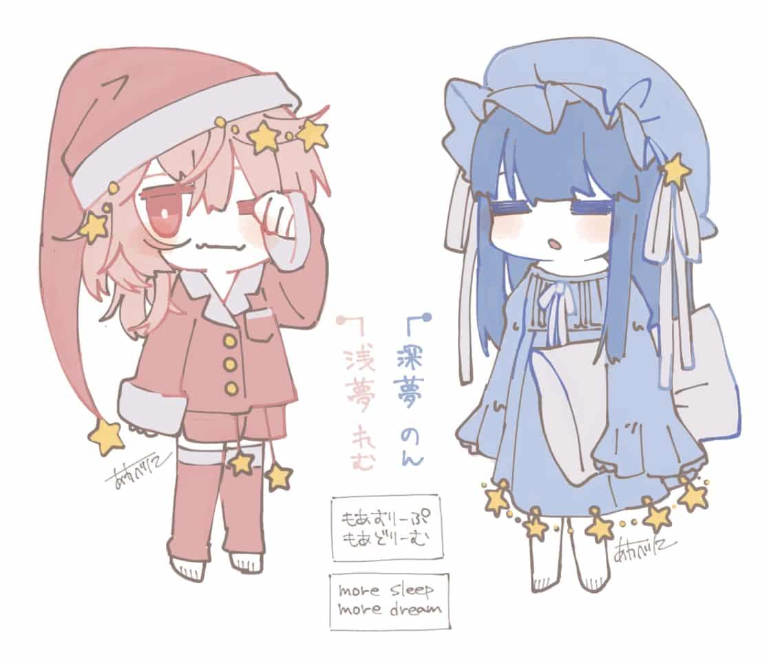 良い夢を Illust of あわべに oc girl original