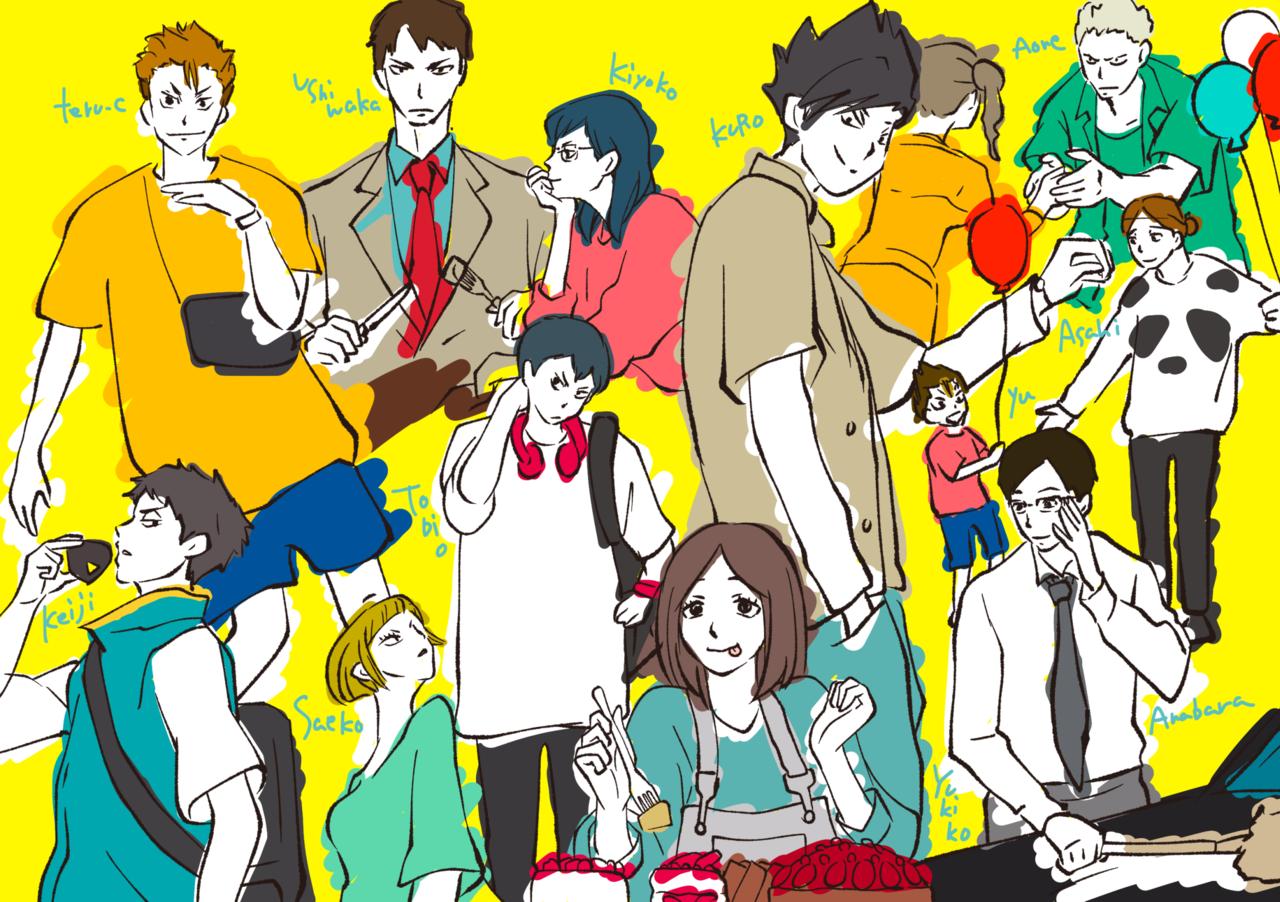 呪術ED HQクロスオーバー Illust of como JujutsuKaisen fanart Haikyu!!