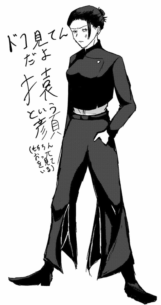 傑にょた化 Illust of りりもん/±± #4級絵師 にょた 女体化 夏油傑 JujutsuKaisen