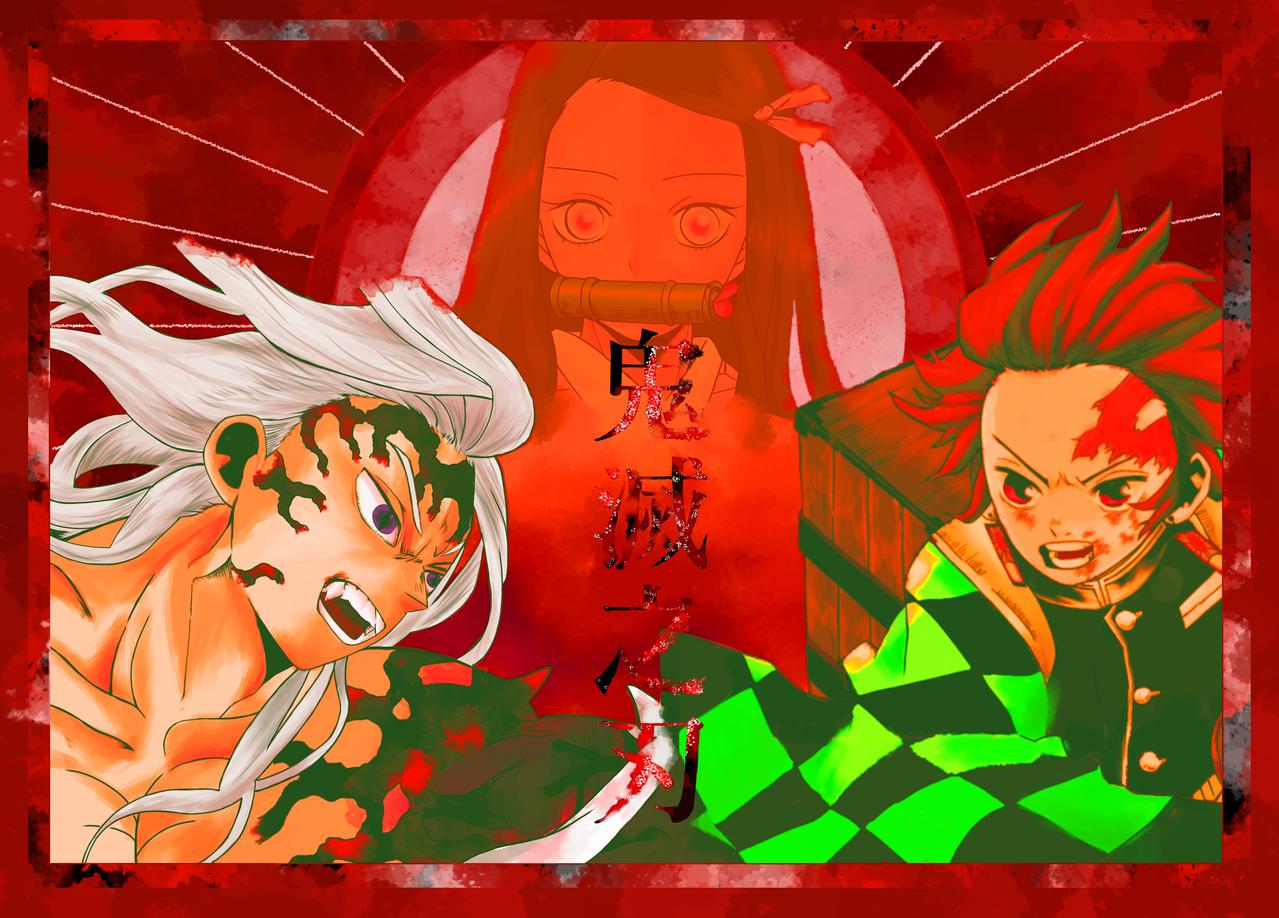 鬼滅之刃 Illust of 竹生 DemonSlayerFanartContest KamadoNezuko medibangpaint KamadoTanjirou KimetsunoYaiba