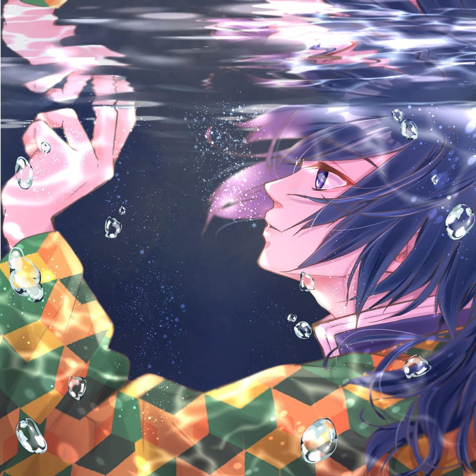 祝義勇さん Illust of とのくろ water 光 KimetsunoYaiba underwater TomiokaGiyuu