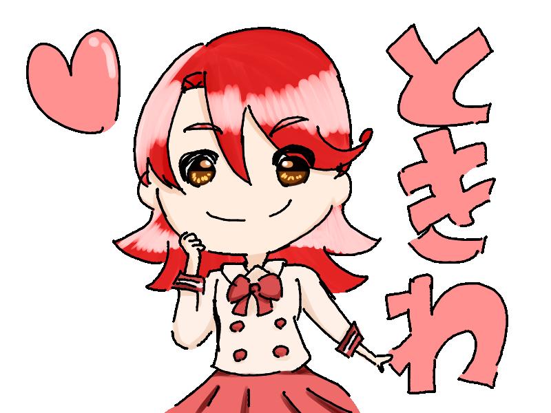 推しなんだよ!! Illust of れもん#お味噌汁崇拝 kawaii girl れもん🎀 推し digital 安西ときわ ミュークルドリーミー