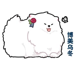 【原创】狗