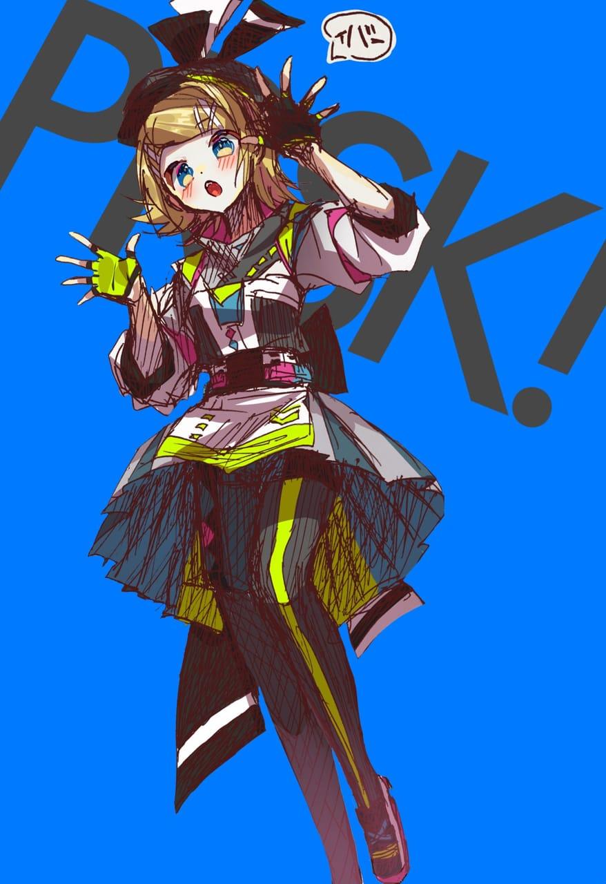 リン Illust of レヅキ game プロセカ Kagamine_Rin