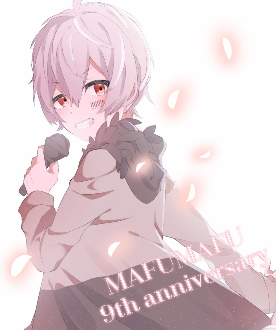 9th anniversary!! Illust of みぞれ mafumafu singer medibangpaint
