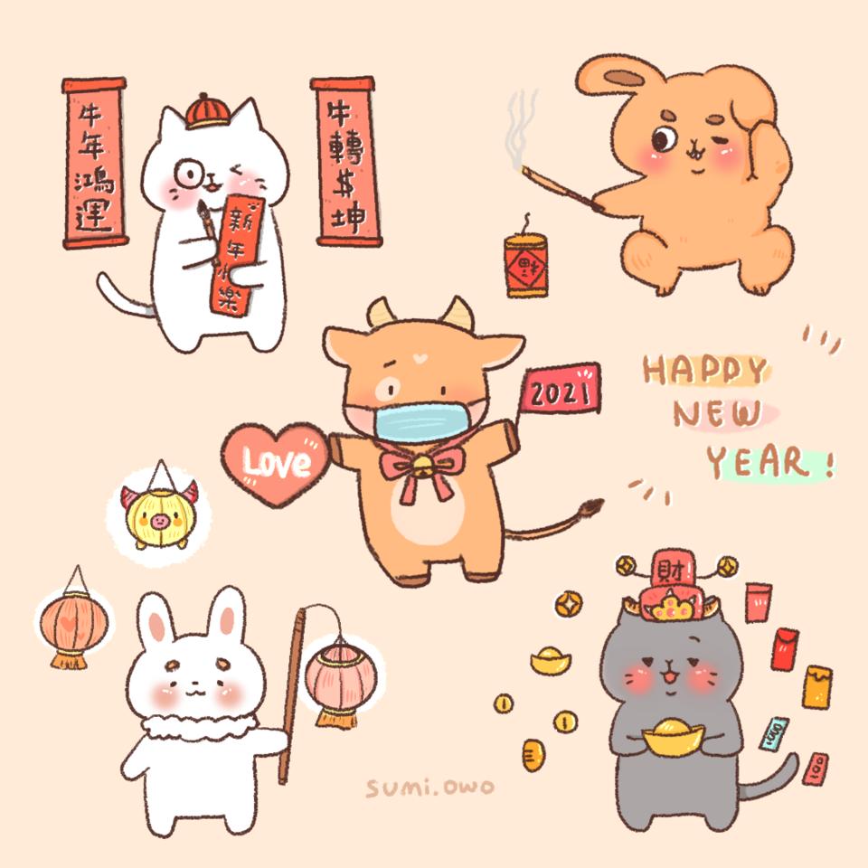 🐃 Happy new year 🐄 Illust of Sumi January2021_Contest:OC illustration MyArt cat digitalpainting cute art rabbit Artwork artist chibi