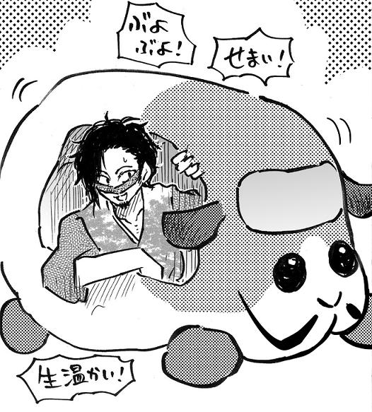 ※オリキャラ乗せてます Illust of どべび molcar blackandwhite doodle oc
