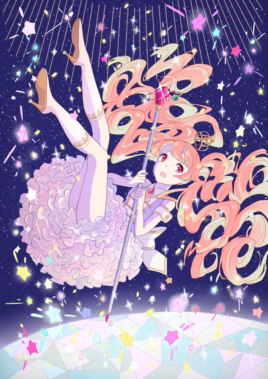星のお姫様