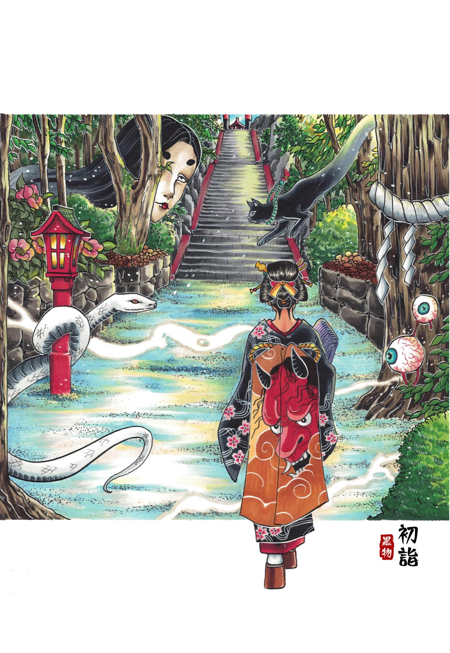kuro.mono/Hatsumoude