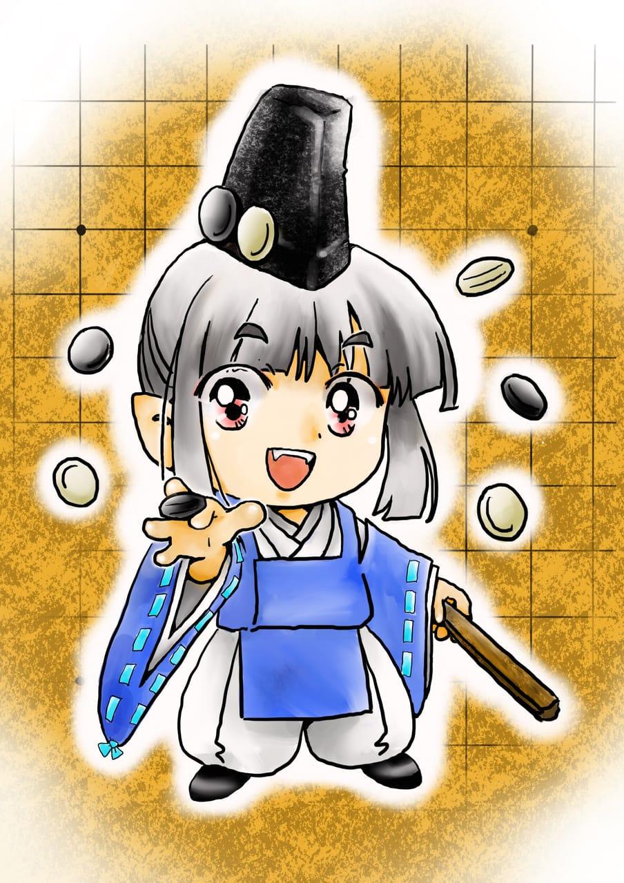 囲碁童子 爛柯 Illust of エインセル January2021_Contest:OC のべるちゃん 鬼 爛柯 囲碁 ノベル