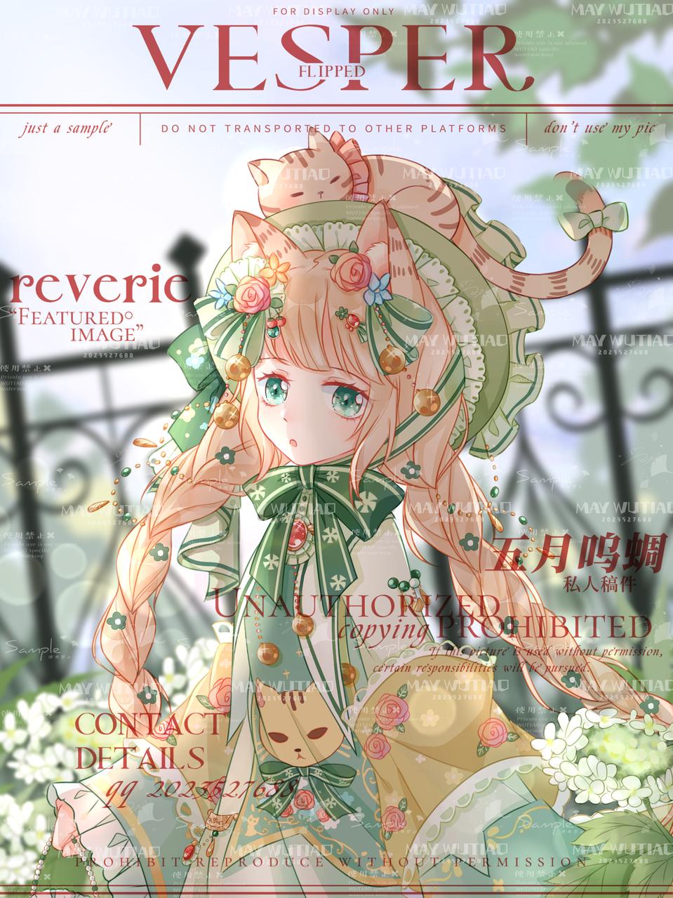 夏 Illust of 五月呜蜩 summer painting 付费委托 板绘 medibangpaint girl 约稿 oc