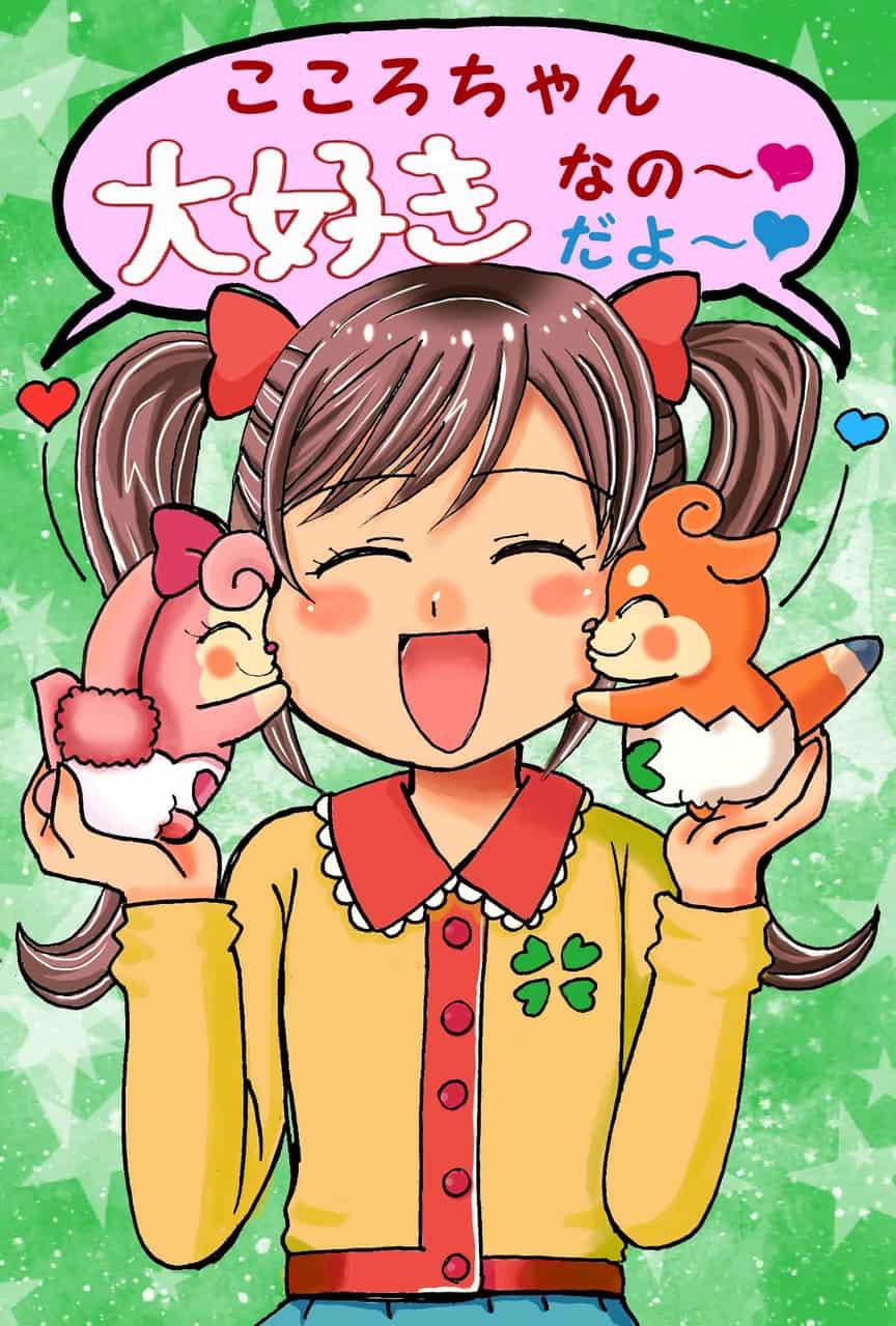 こころちゃん大好き。♥。・゚♡゚・。♥。・゚♡゚・。♥。!! Illust of おち☆よしかず(Occhiiy:オッチー☆) 大好き!! キス らきたま かみさまみならいヒミツのここたま ここたま 女の子かわいい メロリー 四葉こころ アニメキャラクター女の子
