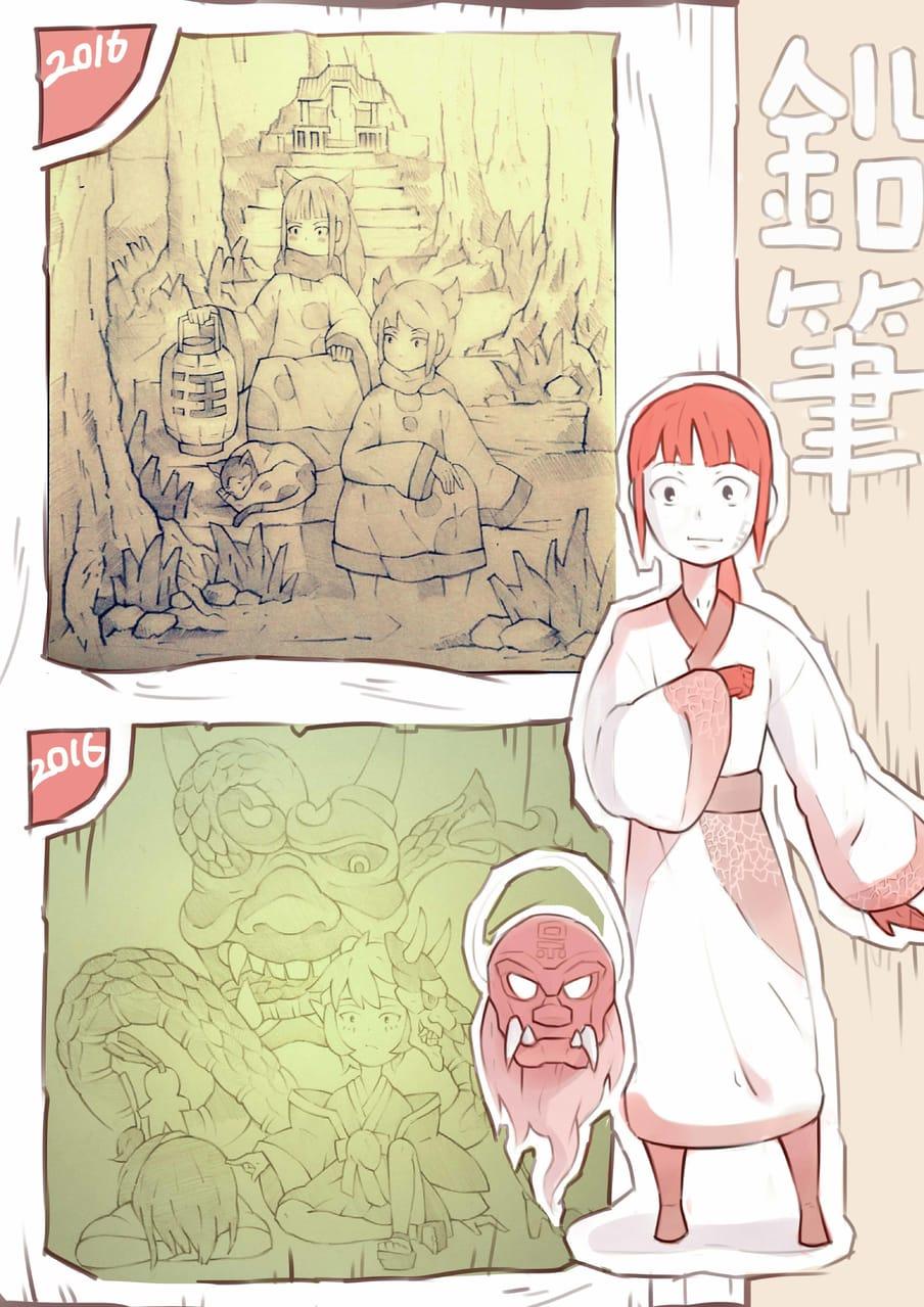 Illust of GOMPON 上班族 OL 妹子、可爱